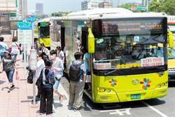 搭公車少投錢司機知道嗎?網解密:都靠這個