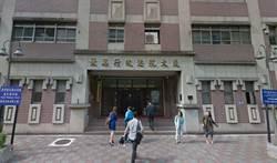中廣兩頻道遭收回案 最高行政法院廢棄發回