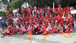 二水農會慶祝農民節義賣春聯做公益 幼兒園娃娃兵來響應