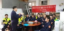 提升春節疏運品質竹南警分局辦講習拚效能