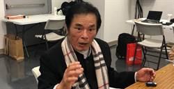 70歲雷洪1妻5妾全散了 耳中風住院擁50歲「新歡」