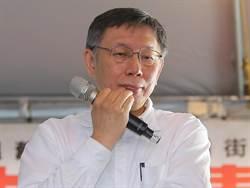 沈富雄爆料 一個跡象顯示柯文哲想選總統