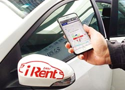 男盜個資上iRent租車  詐騙8天用車利益被訴