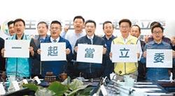 第二波立委補選!民進黨保2搶1 卓榮泰進駐彰化