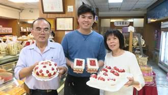溪湖老字號糕餅店 陳義發推草莓季酸甜幸福味