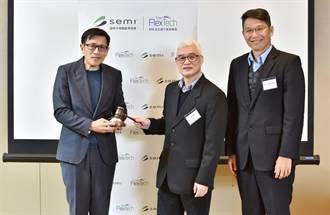 日月光集團副總葉勇誼 出任SEMI-FlexTech軟性混合電子委員會主席