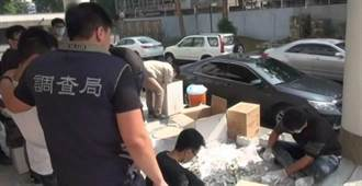 泰國爽身粉藏毒!調查局查獲5840罐裝322公斤K他命