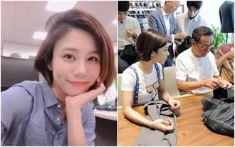 高郁捷撞臉「學姊」黃瀞瑩 粉絲數爆衝大喊好榮幸