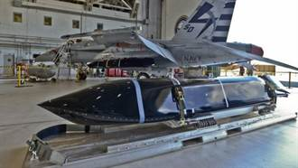 中俄艦隊最大威脅 美B-1B轟炸機裝備LRASM導彈