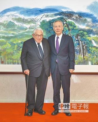 中美談判將至 聚焦陸國企補貼