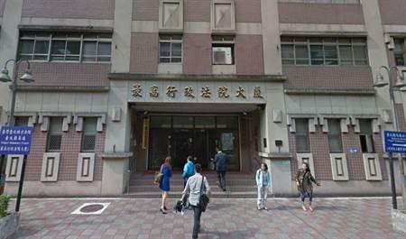 吳瑞北要教育部不能聘管中閔假處分 聲請駁回定讞