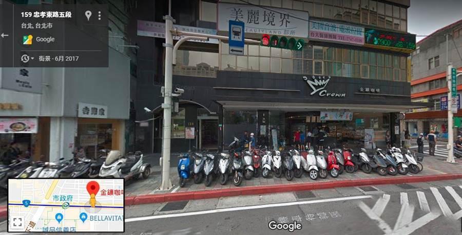 台北第一間金礦咖啡竟倒了,業者曝光原因。(圖/翻攝自google map)