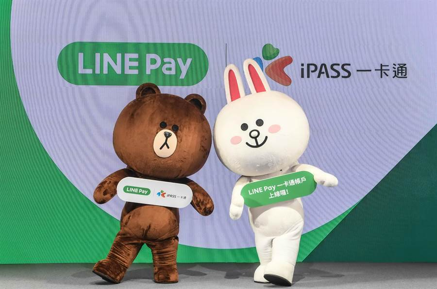 LINEPay與全球數位支付科技領導者Visa合作發行聯名卡。(資料照)
