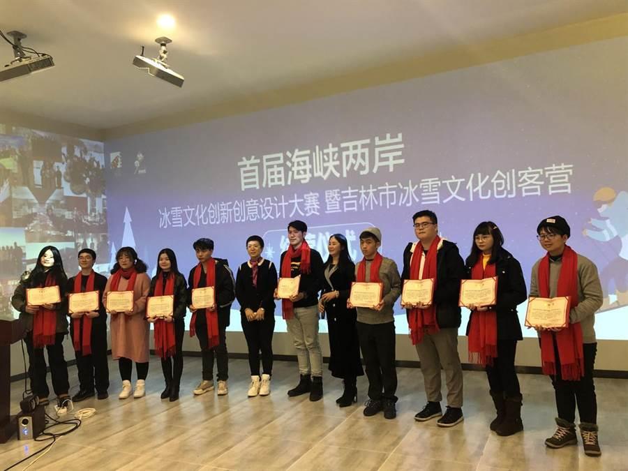 圖為吉林市台辦副主任趙冬、企業主為營員頒發結營榮譽證書