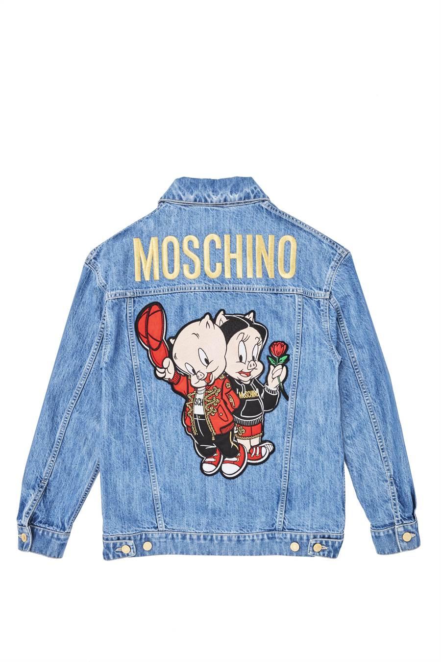 MOSCHINO豬小弟新年限定款丹寧外套,5萬5500元。(MOSCHINO提供)