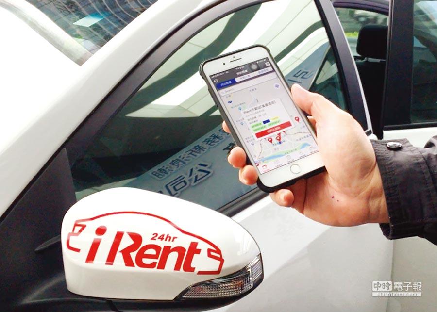 男子盜取個資上iRent租車,詐騙8天用車利益遭起訴。(示意圖/中時資料照)