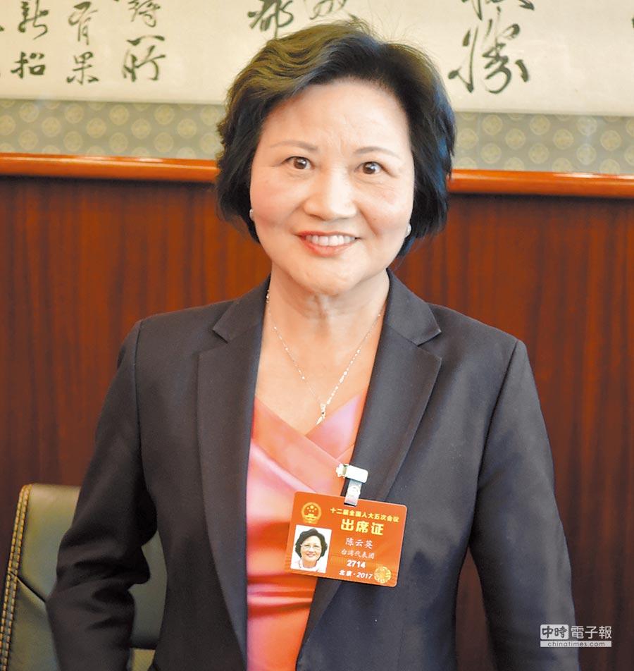 知名經濟學家林毅夫之妻、大陸全國人大台灣省籍代表陳雲英近日訪問台灣。(本報資料照)