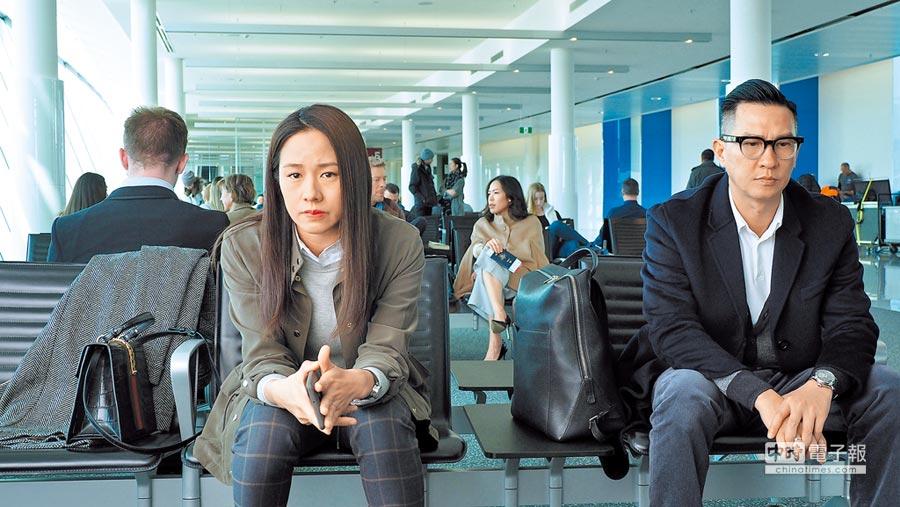 林嘉欣(左)和張家輝在澳洲機場禁區拍攝。