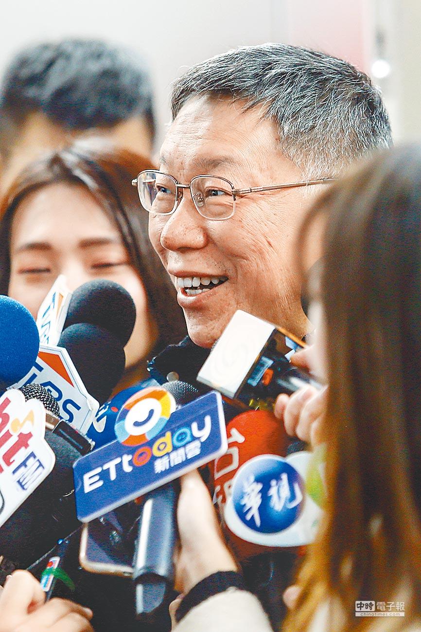 1月28日,台北市立委補選,柯家軍首戰慘敗,外界質疑是否影響柯文哲組黨意願。(本報系記者鄧博仁攝)