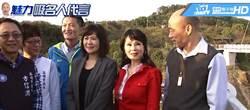 被張琍敏拱哪一天市長變總統?韓國瑜暈了這樣回