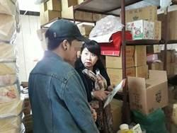 影》孝子撞4法拉利賠慘 獲各界捐款540餘萬元