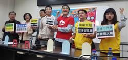 促韓邁聯手救空汙  環團籲停發興達操作、改建燃氣