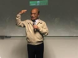 視察高鐵 蘇貞昌:高鐵應該謝謝民進黨