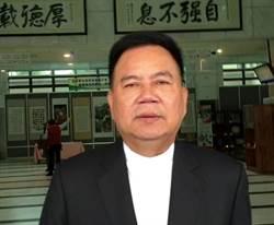 嘉義市議員郭明賓賄選案起訴 檢察長異動高分檢主任察官
