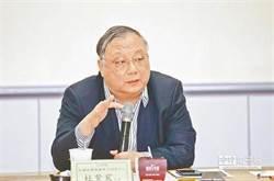 杜紫宸:高雄經濟「一廂情願海市蜃樓」網友反酸