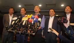 前香港馬會成員拜會韓國瑜:賽馬產業可創造30萬多就業人口