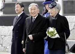 日本天皇年收多少? 數字曝光令人驚訝