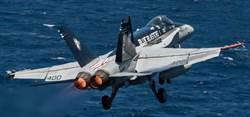 美海軍最後的F/A-18C戰機 將在2月1日退役