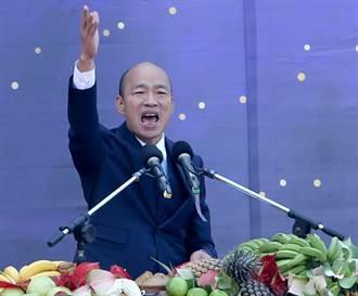 影》韓國瑜赴哈佛演講 費正清中心回應了!