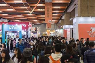 台北國際書展飄「德」風!這位美女作家「梅克爾」也來台