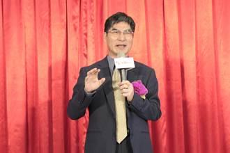 科技部長陳良基為台灣半導體研究中心揭牌