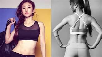 時尚教練Annie怎麼穿?運動內衣是維持漂亮胸型的關鍵!