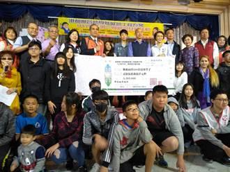 出席港都聯合助學  韓國瑜宣布助學3學子