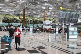 買機票不登機 癡情男送妻搭機慘被捕
