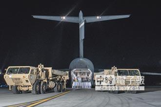 美監視陸 欲在日部署反飛彈雷達