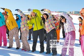 北京台聯與台青 相約冰雪助力冬奧