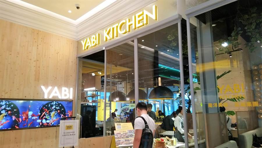 連鎖餐飲集團瓦城主打跨亞洲菜系的第7個品牌「YABI KITCHEN」,24日起於微風南山試營運。(林資傑攝)
