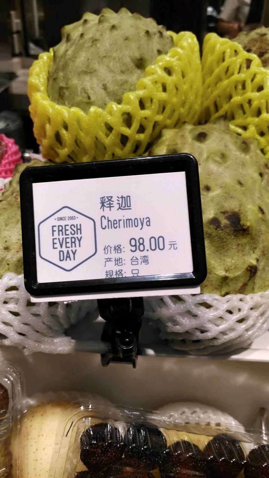 有網友分享更驚人的台灣水果價格,他貼出台灣釋迦、芭樂、葡萄柚照片說「乘以 4.6 就是台幣,妳就會知道台灣的水果在大陸上海的價錢有多好~釋迦:450元/一個、芭樂:92(500克)、葡萄柚:175(500克)。」(韓國瑜後援會)