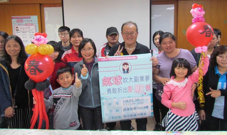 勞動部屏東就業中心邀請氣球藝術創作者李國溢(第一排左四),為待業者介紹氣球產業。(林和生攝)