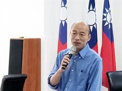 韓國瑜受邀赴美演講 他揭真正原因!