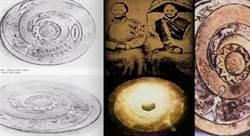 外星人曾在西藏生活?石碟疑曝「萬年前飛碟墜落」