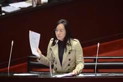 邵族傳統領域遭撤銷 綠委要求原民會提訴訟