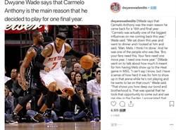 NBA》韋德:安森尼是我再戰1年重要因素