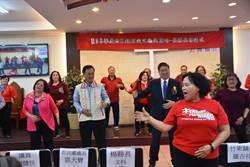 五尖文化健康站成立 守護竹東區原民健康