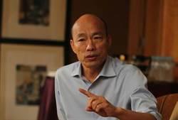 他說韓國瑜不會選總統 關鍵就卡在這2人