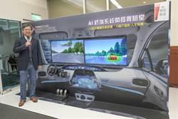 超車警示系統將成未來車輛安全配備